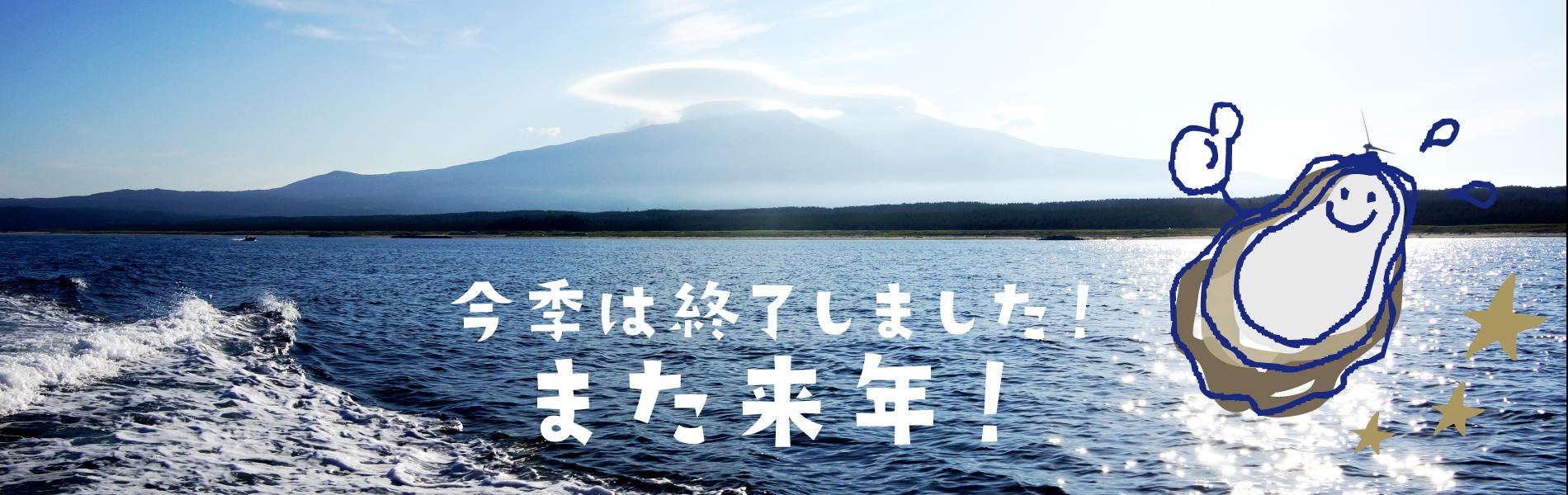 来年の夏のお楽しみ...!!